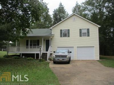 Carroll County Single Family Home New: 227 Taylors Gin Rd