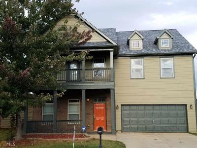 McDonough Single Family Home Under Contract: 1223 Heartwood Ave