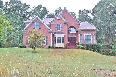 Lumpkin County Single Family Home For Sale: 6984 Dawsonville Hwy