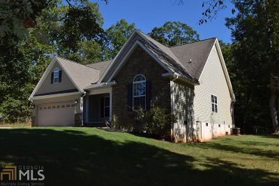 Dahlonega Single Family Home Under Contract: 473 Eli Knob