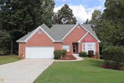Snellville Single Family Home For Sale: 2719 Cane Ridge