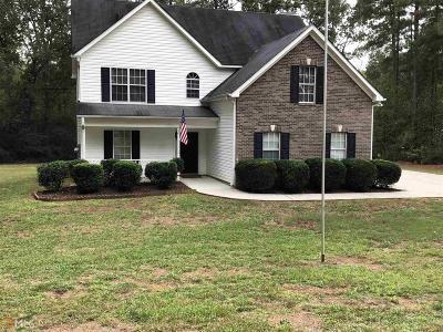 McDonough Single Family Home Under Contract: 1025 Matthew Way