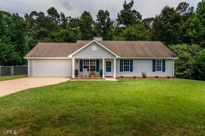 Butts County Single Family Home New: 192 Stony Brook Cir