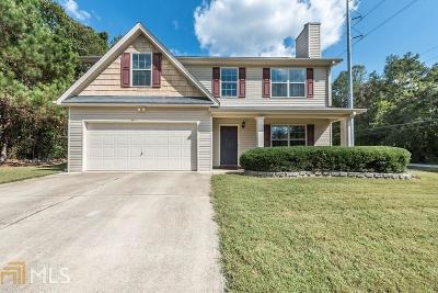 Dallas Single Family Home Under Contract: 20 Summer Creek Dr