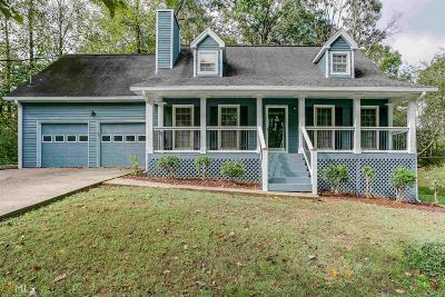 Suwanee Single Family Home For Sale: 2514 Baron