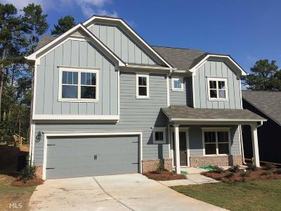 Statham GA Single Family Home New: $202,900