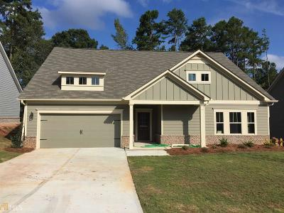 Statham Single Family Home Under Contract: 186 Village Pass #11