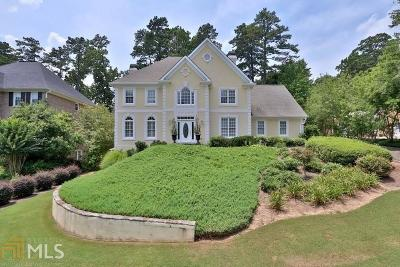 Marietta Single Family Home New: 67 Gatewood Drive