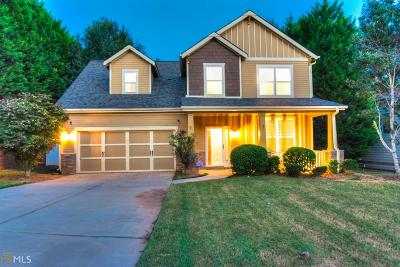 Atlanta Single Family Home New: 1633 Boulder Walk Dr