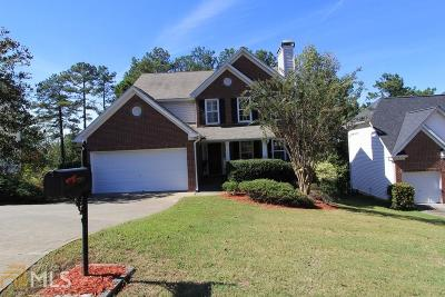 Marietta Single Family Home New: 1215 Soaring Ridge