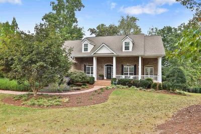 Newnan Single Family Home For Sale: 40 The Terrace
