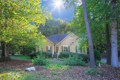 Douglasville Single Family Home New: 5205 Eastbrook Road