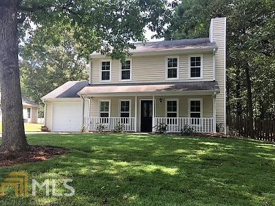 Peachtree City Single Family Home For Sale: 410 Deergrass Trl