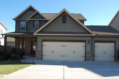 Lawrenceville Single Family Home New: 1005 Donington