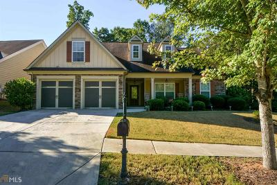Lawrenceville Single Family Home New: 1066 Westmoreland Ln
