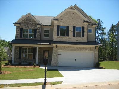 Jefferson Single Family Home New: 557 Widgeon Way