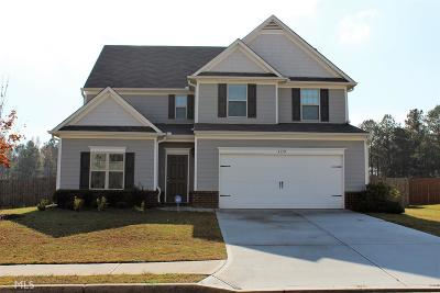 Rex Single Family Home Under Contract: 4179 Lindbergh Way