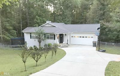 Jasper County Single Family Home Under Contract: 153 Goldeneye