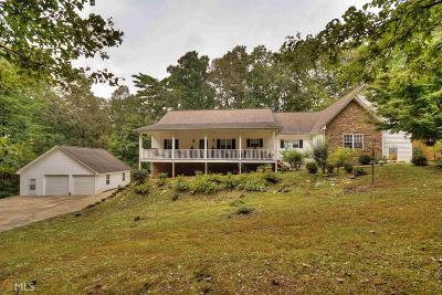 Gilmer County Single Family Home For Sale: 387 Leonards Evans Rd
