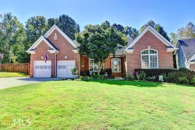 Suwanee Single Family Home Under Contract: 5072 Tottenham Ct