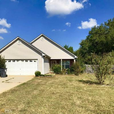 Butts County Single Family Home Under Contract: 678 Clydes Way