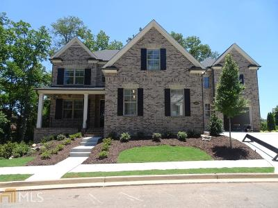 Suwanee, Duluth, Johns Creek Single Family Home Under Contract: 11037 Ellsworth Cv