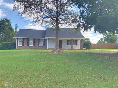 Single Family Home Under Contract: 116 Russell Cir