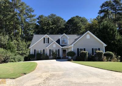 Buford Single Family Home New: 4223 Hamilton Parc Ct