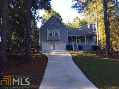 Acworth GA Single Family Home New: $249,900