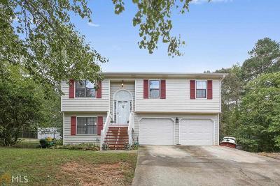 Hall County Single Family Home New: 4133 Burgundy Way