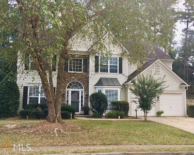 Suwanee Single Family Home For Sale: 254 Wedmore Ct