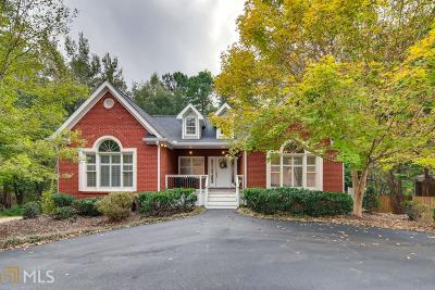 Gainesville GA Single Family Home New: $550,000