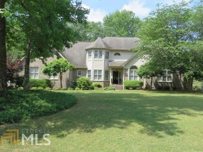 Carrollton Single Family Home New: 191 Oak Mtn Pkwy
