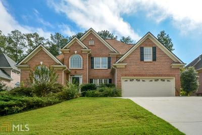 Lilburn Single Family Home For Sale: 5756 Harmony Pt