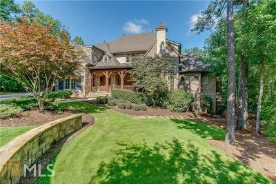 Suwanee Single Family Home Back On Market: 4358 Lochsa Ln