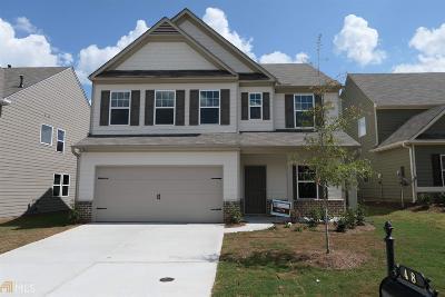 Dallas Single Family Home New: 48 Boxwood Way #139