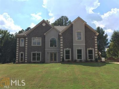 Covington Single Family Home Under Contract: 90 Lotus Ln #89