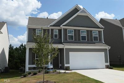 Dallas Single Family Home New: 64 Boxwood Way #137