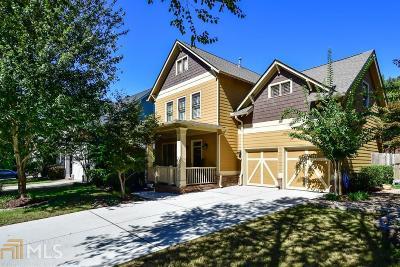 Atlanta Single Family Home New: 1766 Streamiew Dr