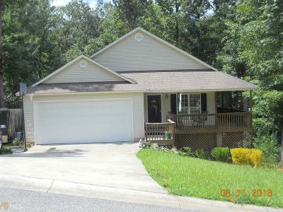Demorest Single Family Home New: 132 Habersham Landing Dr.