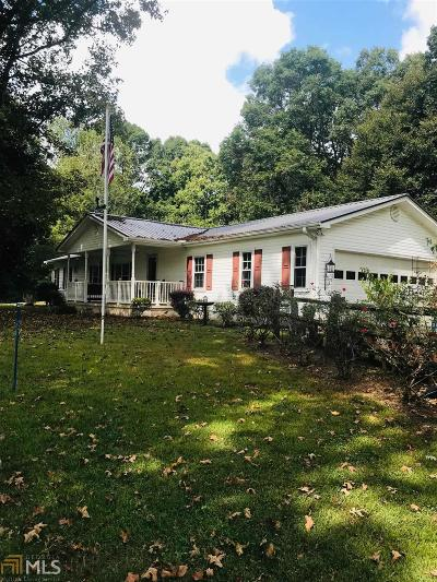 Dahlonega Single Family Home For Sale: 160 Windy Hill Rd
