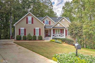 Braselton Single Family Home New: 71 Whitfield Ct
