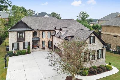 Suwanee Single Family Home New: 585 Settles Brook Ct