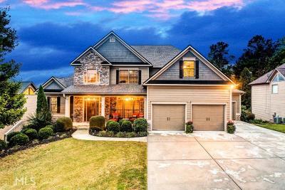Dallas Single Family Home Under Contract: 269 Blackberry Run Dr