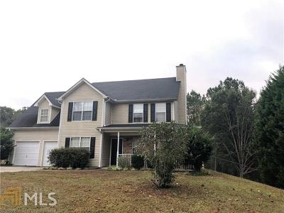 Dacula Single Family Home For Sale: 2091 Amberly Xing Ln