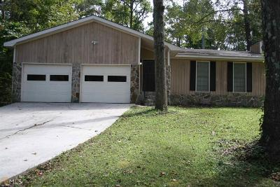 Carrollton Single Family Home New: 75 Sweet Bay Ln #68