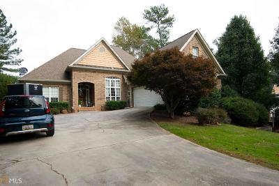 Villa Rica Single Family Home New: 4101 Essex Dr