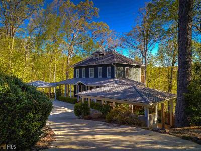Dawson County Single Family Home Under Contract: 295 Fredericks Cv