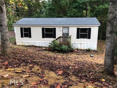 Pickens County Single Family Home Under Contract: 190 Chivalry Ln