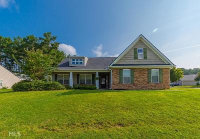 Carroll County Single Family Home New: 162 Reid Plantation